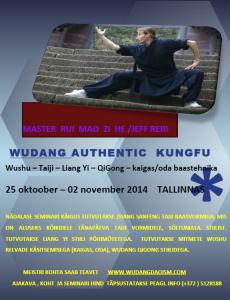 wudang-seminar